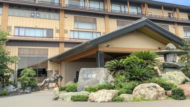 竜宮城スパホテル三日月