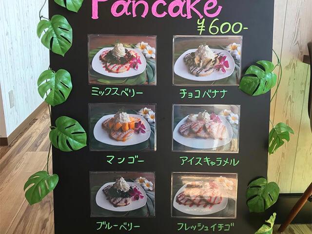 LAUNDRY&CAFE MAKANA